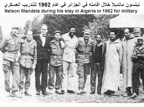 Mandela_Oujda_2