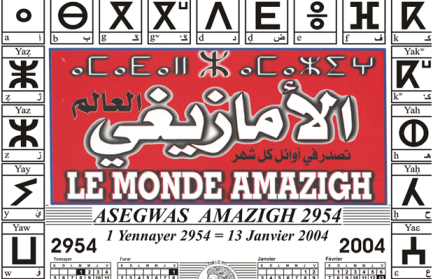 Amazigh2954