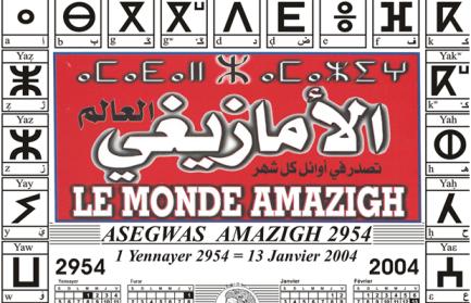 A combien nous arrêterons-nous ? Amazigh2954