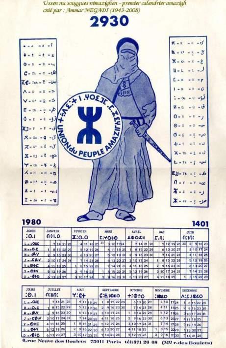 calendrier-amazigh-2930