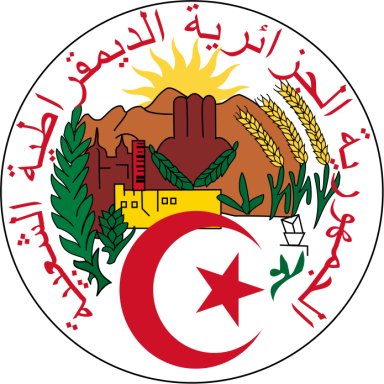Seal_of_Algeria.svg
